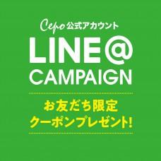 TOPICS_19.2月度LINEキャンペーン
