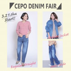 cp_denimfair1040