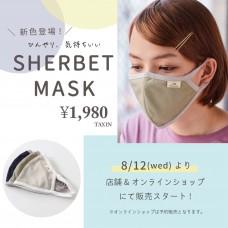 マスク1040×1040