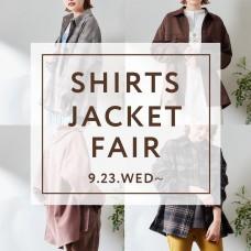 シャツジャケットフェア_store