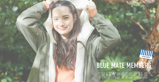 【HP】BM感謝デー